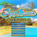 性感沙滩4 1.0.0