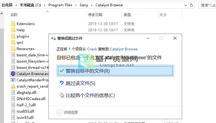 Catalyst Browse Suite下载