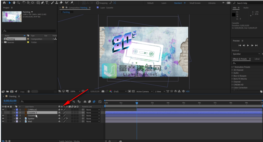 After Effects 2020下载