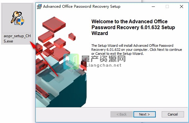 Advanced Office Password Recovery